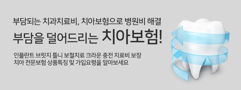메인롤링배너이미지4